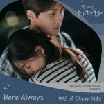 Tải nhạc hot Here Always (Hometown Cha-Cha-Cha OST) hay nhất