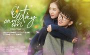 Tải nhạc Ở Đây Cạnh Em (Thạch Thảo OST) online