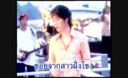 Tải video nhạc Nhạc Dân Ca Thái Lan mới nhất