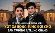 Xem video nhạc Xót Xa Bông Súng Đợi Chờ trực tuyến