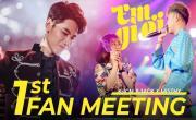 Tải nhạc Mp4 Em Gì Ơi (Live - 1st Fan Meeting) mới