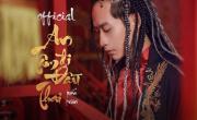 Xem video nhạc An Tâm Đi Đầu Thai mới online