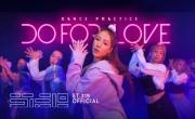 Tải nhạc mới Do For Love (Dance Practice) về điện thoại