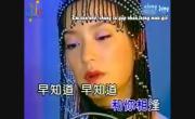 Tải video nhạc Yên Vũ Mông Mông (Tân Dòng Sông Ly Biệt OST) (Vietsub, Kara) Mp4