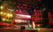 Tải nhạc hay Ca Cảnh: Lương Sơn Bá - Chúc Anh Đài 1 mới online