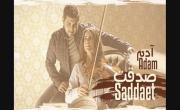 Tải nhạc hình Saddaet (Lyric Video) về điện thoại