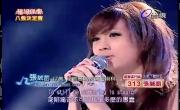 Tải nhạc hình mới The Day You Went Away (Lyrics) hot