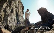 Tải video nhạc Ai Mang Em Đi (Karaoke) về điện thoại