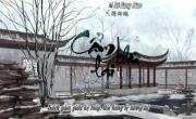 Tải video nhạc Cẩm Thư Lai / 锦书来 (Sơn Hà Lệnh Ost)  (Vietsub, Kara) hay online